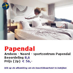 nationaal sportcentrum Papendal